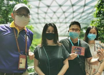 A Guided Tour of Jewel Changi Airport: The Jewel Connection (Mandarin Speaking)